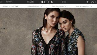 リース(Reiss)キャサリン妃も愛用の気品あふれるブランド